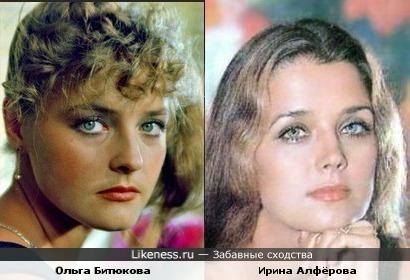 Ольга Битюкова и Ирина Алфёрова