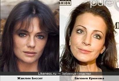 Жаклин Биссет и Евгения Крюкова