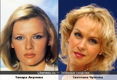Актрисы Тамара Акулова и Светлана Чуйкина