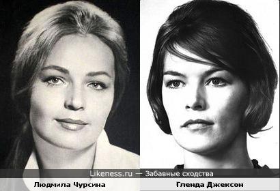 Актрисы Людмила Чурсина и Гленда Джексон. Часть №3