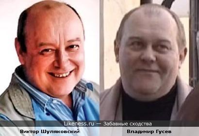 Виктор Шуляковский и Владимир Гусев