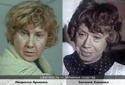 Актрисы Людмила Аринина и Евгения Ханаева