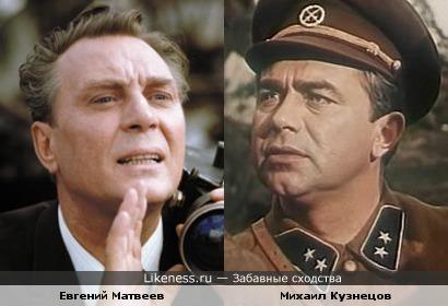 Евгений Матвеев и Михаил Кузнецов