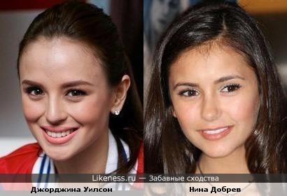 Джорджина Уилсон и Нина Добрев