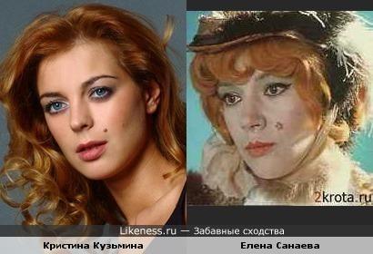 Кристина Кузьмина и Елена Санаева