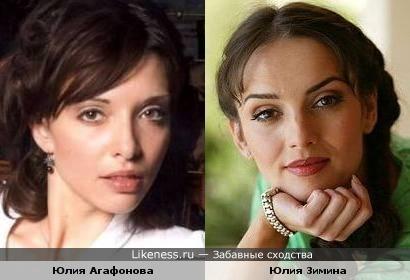 Юлия Агафонова и Юлия Зимина