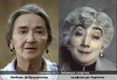 Любовь Добржанская и портрет графини де Мартель
