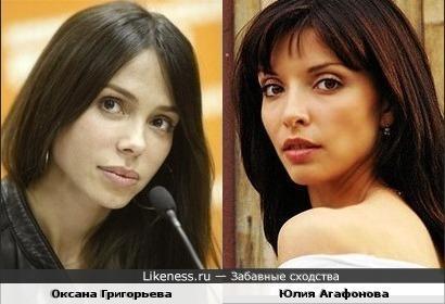 Оксана Григорьева и Юлия Агафонова