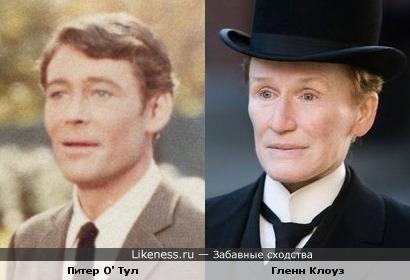 Питер О' Тул и Гленн Клоуз