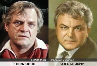 Леонид Марков и Сергей Бондарчук