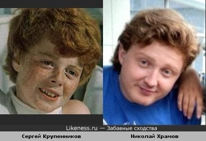 Сергей Крупенников и Николай Храмов