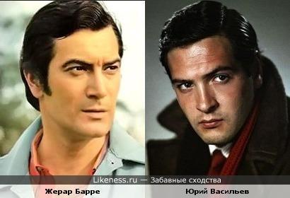 Жерар Барре и Юрий Васильев