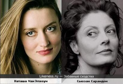 Наташа МакЭлхоун и Сьюзан Сарандон