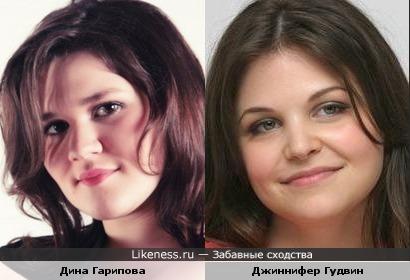 Дина Гарипова и Джиннифер Гудвин