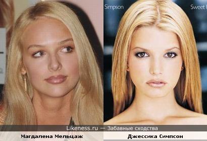 Магдалена Мельцаж и Джессика Симпсон