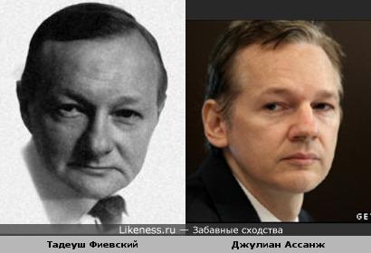 Тадеуш Фиевский и Джулиан Ассанж
