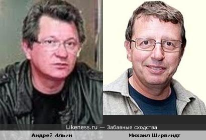 Андрей Ильин и Михаил Ширвиндт