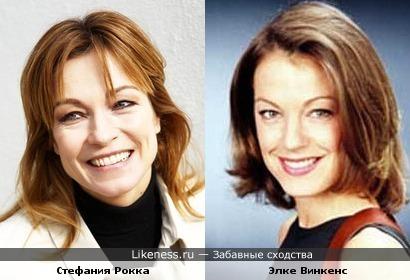 Стефания Рокка и Элке Винкенс