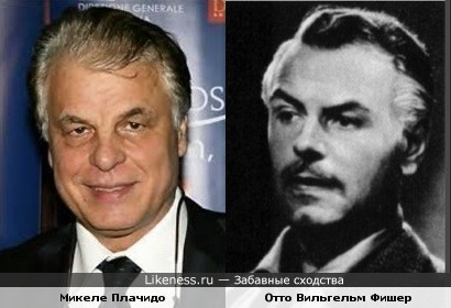 Микеле Плачидо и Отто Вильгельм Фишер
