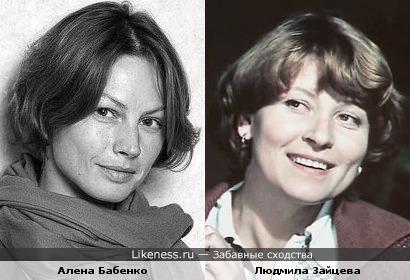 Актрисы Алёна Бабенко и Людмила Зайцева