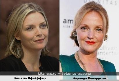 Мишель Пфайффер и Миранда Ричардсон