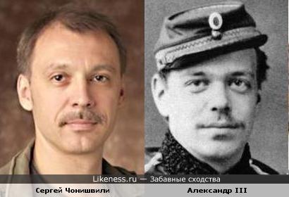 Актёр Сергей Чонишвили похож на императора Александра III