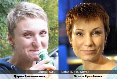 Дарья Иконникова и Ольга Тумайкина