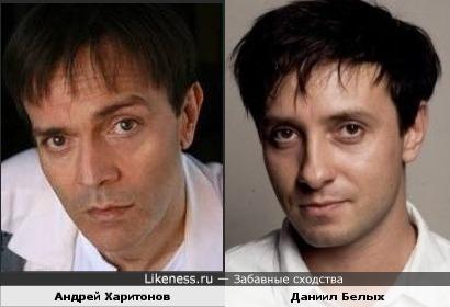 Андрей Харитонов и Даниил Белых