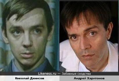 Николай Денисов и Андрей Харитонов