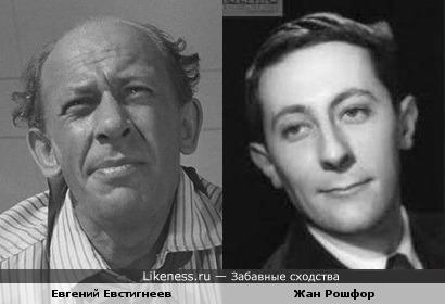 Евгений Евстигнеев и Жан Рошфор