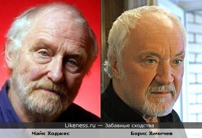 Майк Ходжес и Борис Химичев