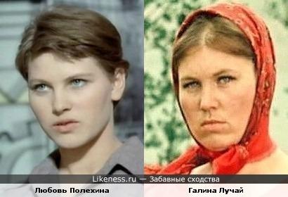 Любовь Полехина и Галина Лучай