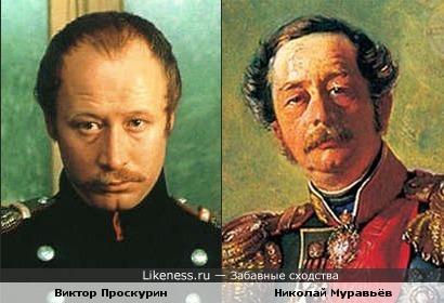 Виктор Проскурин и Николай Муравьёв