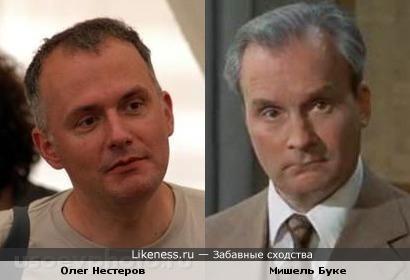 Олег Нестеров и Мишель Буке