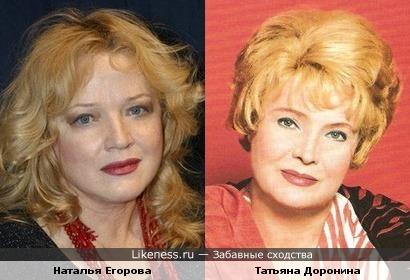 Актрисы Наталья Егорова и Татьяна Доронина