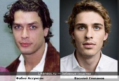 Фабио Ассунсон и Василий Степанов