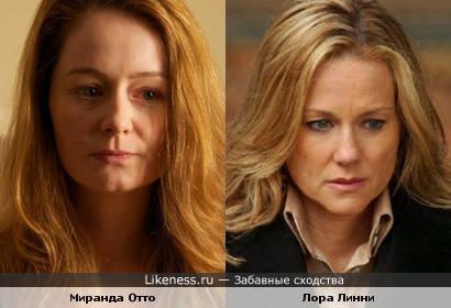 Миранда Отто и Лора Линни
