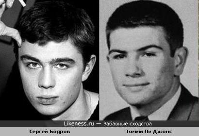 Сергей Бодров-младший и Томми Ли Джонс