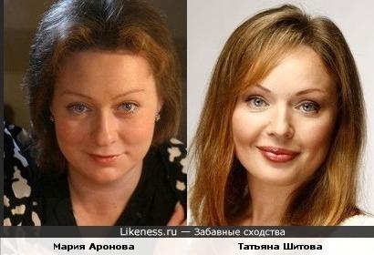 Мария Аронова и Татьяна Шитова