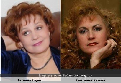 Татьяна Судец и Светлана Разина