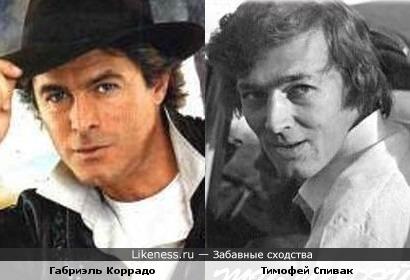 Габриэль Коррадо и Тимофей Спивак