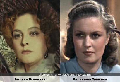 Татьяна Пилецкая и Валентина Ушакова