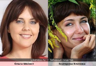 Ольга Шелест и Екатерина Климова