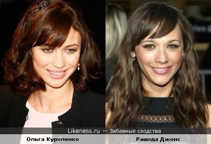 Ольга Куриленко и Рашида Джонс