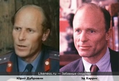 Юрий Дубровин и Эд Харрис