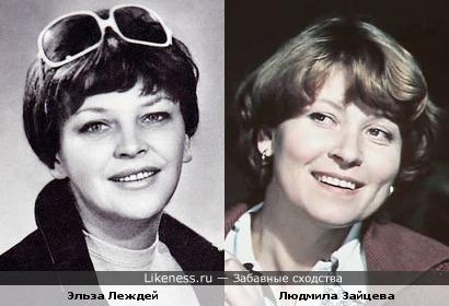 Эльза Леждей и Людмила Зайцева