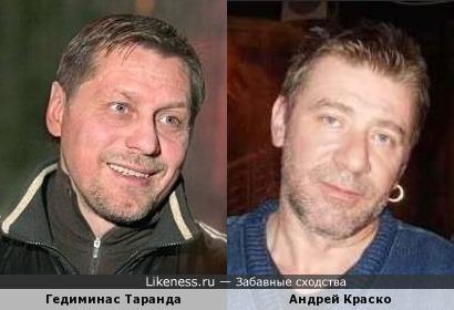 Гедиминас Таранда и Андрей Краско