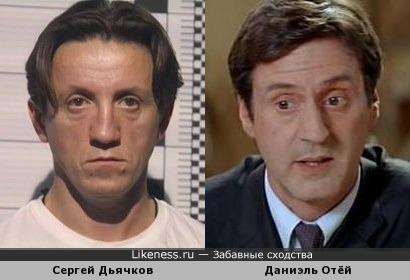 Сергей Дьячков и Даниэль Отёй