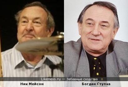Ник Мейсон и Богдан Ступка