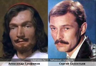 Александр Трофимов и Сергей Сазонтьев